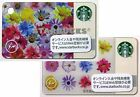 $1 Start~ Starbucks Japan Exclusive Mini Flowers 12 on White Card + Color card