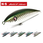 NS Calypso Monster Pencil Floating Stick Minnow Bait 2.6oz - 7inch Popper Lure