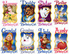 BELLE BEAUTY BEAST FAMILY BIRTHDAY IRON ON TSHIRT TRANSFERS PERSONALISED  LOT PT