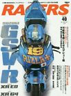 New RACERS volume 40 Suzuk GSV-R the first phase of Bike SAN-EI MOOK From Japan