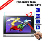 2Pcs Premium Tempered Glass Film Screen Protector For Various Lenovo Pad/Tablet