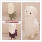 Cute Alpaca Kids Plush Toy Stuffed Animal Toy Doll Pillow Home Décor