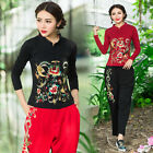 Women's Chinese Style Embroidered Long Sleeve Collar Cotton Tops T-Shirts Blouse
