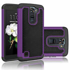 For LG Treasure / K7 Tribute 5 Phone Cover Shockproof Rugged Rubber PC Hard Case