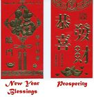 Chinese New Year Wedding Birthday Lucky Red Money Envelope Packet - Premium 6pk