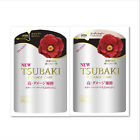 NEW SHISEIDO TSUBAKI Damage Care Hair Shampoo / Conditioner Refill 345ml JAPAN