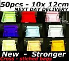 50Pcs 10x12cm ORGANZA GIFT BAGS Bag Packing Pouches for Wedding Favour Jewellery