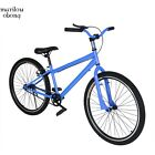 26 inch Bicycle Outdoor Sports Dirt Jumper Mountain Bike 1 Speed Blue/Green MABN