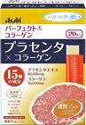 Asahi Perfect Placenta Lifter Moisture Collagen Jelly  Application from Japan