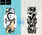 New HOCO Watch band For Apple Watch Silicone Rubber Plastic Leopard Pattern