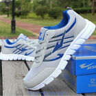 Fashion New Breathable Sneakers Sport Casual Running Men's Shoes HOT SALE