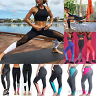Damen Sporthose Leggings Tights Stretch Laufhose Fitnesshose Yoga Gym Jogging DE