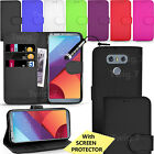 For LG Phones Modles - Wallet Leather Flip Case Cover + Screen Protector