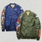 HOT Bape Bathing ape Mens Cotton Shark Head Jacket Flight Coat Outwear Sweater