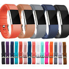 Replacement Silicone Band Strap Wristband Rubber Bracelet For Fitbit Charger 2