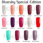 Bluesky Special Edition Collection UV LED Soak Off Gel Nail Polish 10ml FREE P&P