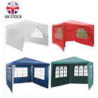 3 X 3m 120g Waterproof Outdoor Pe Garden Gazebo Marquee Awning Canopy Party Tent