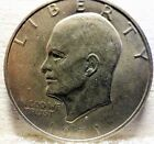 1971 D CLAD EISENHOWER DOLLAR   FROM MINT SET   STEEL GRAY NATURAL TONE