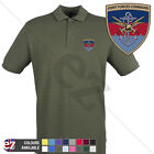 Joint Forces Command -  Polo Shirt - Optional Badges