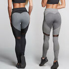 Gym Womens Yoga Pants Sports Leggings Athletic Clothes Fitness Running S283