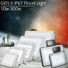 10W-300W LED Flood Light IP67 Cool Warm White Outdoor Wall Spot Floodlight 240V