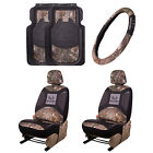 Realtree Complete Camo Auto Accessories Kits Realtree Mint Pink and Xtra Camo