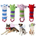 New Cute Puppy Pet Supplies Plush Chew Squeaker Sound Squeaky Dog Funny Toys