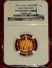 2011 W United States Army Comm Gold 5 NGC PF70 Ultra Cameo Early Release