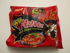 1, 2, 5 packs Samyang 2X Spicy Hot Chicken Korean Ramen Fire Noodle Challenge