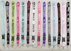 Victoria's Secret Love Pink Lanyard with Dogs Pick Any Color