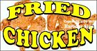 (CHOOSE YOUR SIZE) Fried Chicken DECAL Concession Food Truck Vinyl Sticker