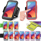 Fancy Running Jogging Workout Gym Armband Case Cover for LG G5