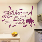 My Kitchen Was Clean Wall Sticker Kitchen Quotes Wall Decal Funny Family Decor