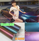 Full Roll - Car 3D Chameleon Glossy Carbon Fiber Vinyl Wrap Sticker Sheet