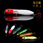 New Arrivel 1PCS Topwater Pencil Fishing Lure Casting Bass Bait 15G/10CM