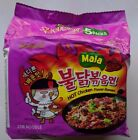 1, 2, 5 Packs Samyang Pink Spicy Mala Korean Ramen Fire Noodle Challenge NEW