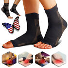 US Foot Compression Sports Socks Plantar Fasciitis Heel Arch Pain Relief Support