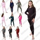 New Kids Girls Double Frill Top Bottom Set Loungewear Co-ords Jogsuit Tracksuit
