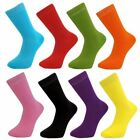 Mens Comfortable Casual Formal Rich Cotton Plain Socks New Lot