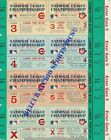 1969 Chicago Cubs REPRO Uncut NLCS Playoff Tickets Tix Ticket Art 1-sided 8.5x11 on Ebay