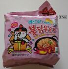 Внешний вид - 1, 2, 5 Packs Samyang Carbo (Carbonara) Hot Chicken Flavor Ramen US Seller