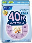 FANCL vitamin and mineral supplement for men Ship from Japan