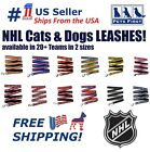 Pets First NHL Leash! Licensed, Heavy-duty, Strong, Durable Leash for Dogs, Cats $11.99 USD on eBay