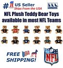 NFL Plush Teddy Bear Toy. Team Jersey & inner SQUEAKER. For Dogs/Cats/Kids/Home. $14.99 USD on eBay