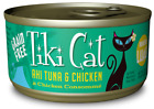 Tiki Cat Hookena Luau Grain Free Ahi Tuna And Chicken In Chicken Consomme Canned