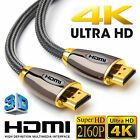 PREMIUM HDMI Cable V2.0 1M/1.5M/2M/3M/5M High Speed 4K Ultra HD 2160p 3D Gold
