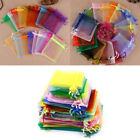 20Pcs Multicolor Drawable Organza Bags Wedding Party Favor Gift Jewellery Bag GX