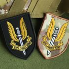 Backside Tactical Patches 3D Badge Patch WHO DARES WINS Morale Military Armband