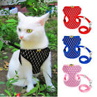 EP_ Soft Mesh Small Dog Harness And Leash Set Puppy Cat Pet Jacket Vest Lead Com