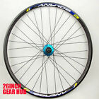 Holes Disc Brake Mountain Bike Wheels Six Holes  26'' 27.5* 32